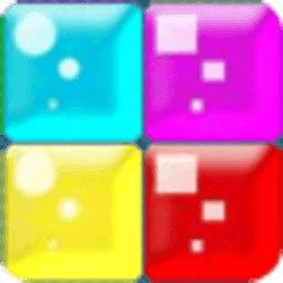 彩色方块消消看...