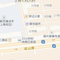 樱花山路赛