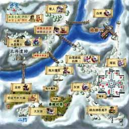 热血江湖 6.0—7.1 版本升级补丁