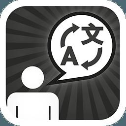 金山词霸快考 索尼爱立信 Java 2.0