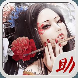 剑侠情缘 20140318