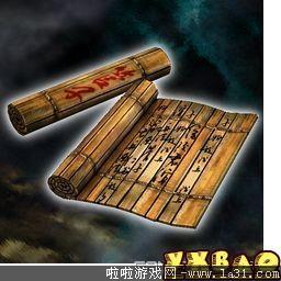 《三国志10》详...