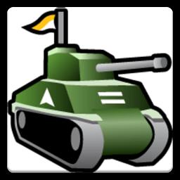 永远的坦克大战...