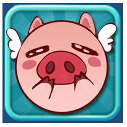 猪本英雄 免费版