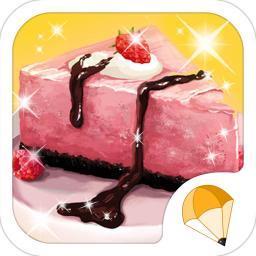 设计生日蛋糕I