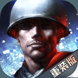 二战风云 官方版