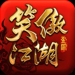 篮球江湖 官方版