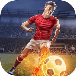 足球风云2
