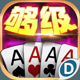 游戏特工QQ记牌器(Game007)