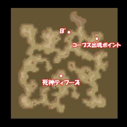 幻想星空2