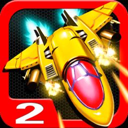 疯狂战机2