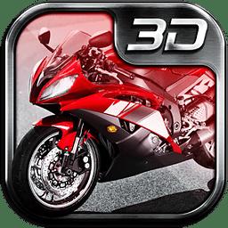3D自行车2