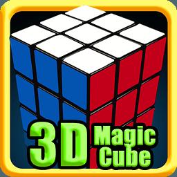 3D魔方2