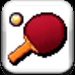 趣味乒乓球