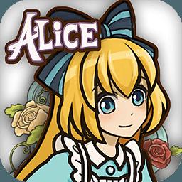 爱丽丝茶会