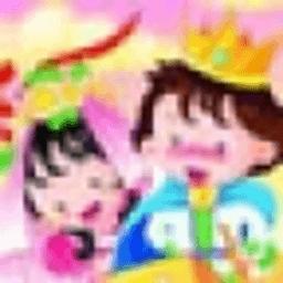 小美人鱼公主拼...