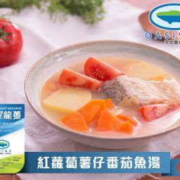 红烩番茄汤