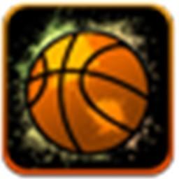 街头篮球对决
