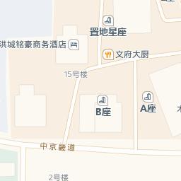 大厨快餐厅
