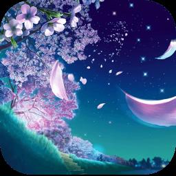 梦幻仙境 1.0