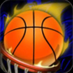 暴力街头篮球...