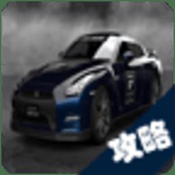 职业赛车GT
