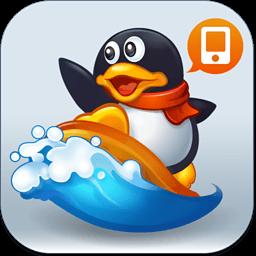 手机QQ升级游戏320*480 Android
