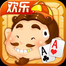 手机QQ欢乐斗地主游戏