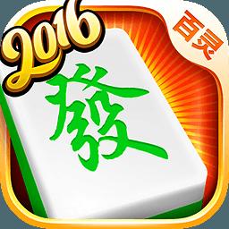 手机QQ血战麻将游戏 Android