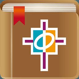eBible电子圣经 1.00
