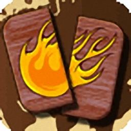 Fireball霹雳火...