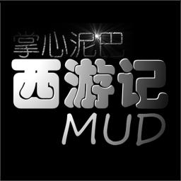 MUD泥巴
