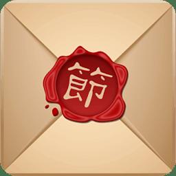 SMS Forwarder Lite 【短信转移】