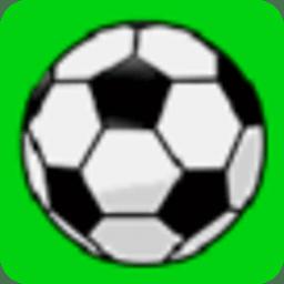 3D足球 1.00