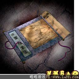 三国志英杰传吞食天地中文版 1.0