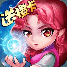 幽游白书-魔界最强列传(中文)