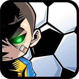 热血足球 1.0
