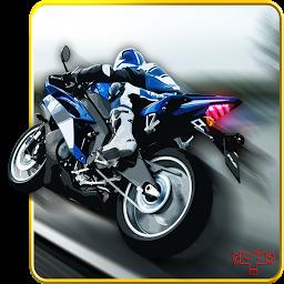 摩托车 免费版