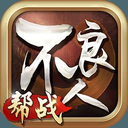九人街霸(中文)
