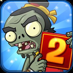 植物大战僵尸(Plants vs Zombies)