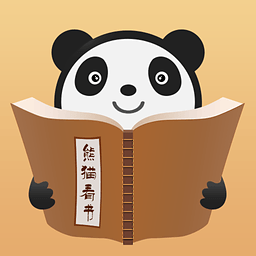 熊猫看书 For J2...