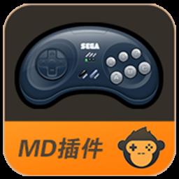 MD模拟器游戏 - 街头霸王