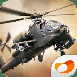 3D直升机 1.0