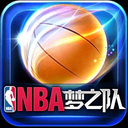 NBA LIVE 2006 官方版