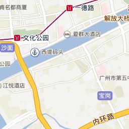 xb.广州