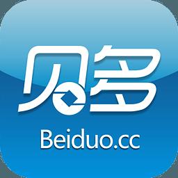 贝多bedo S60 3rd 2.00