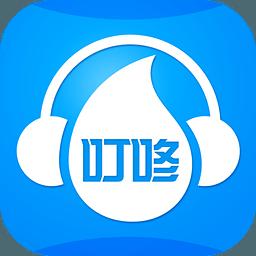 Wunder Radio 汉化版 1.5.1.321