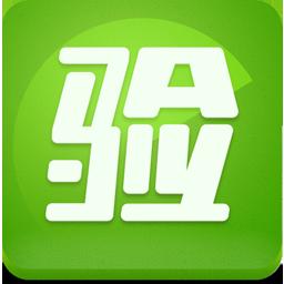 SBSH PhoneWeaver 2.1
