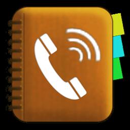 iPhone风格大按钮拨号面板iDialer 0.54