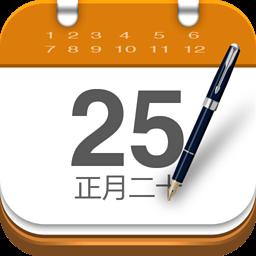 数字时钟Simple Clock 汉化版 PPC 0.2